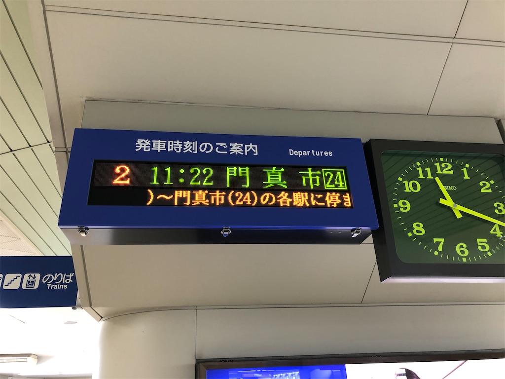f:id:chakasawa:20201006080728j:image