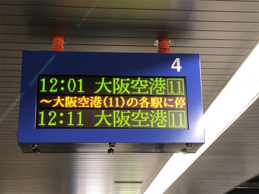 f:id:chakasawa:20201006082742j:image