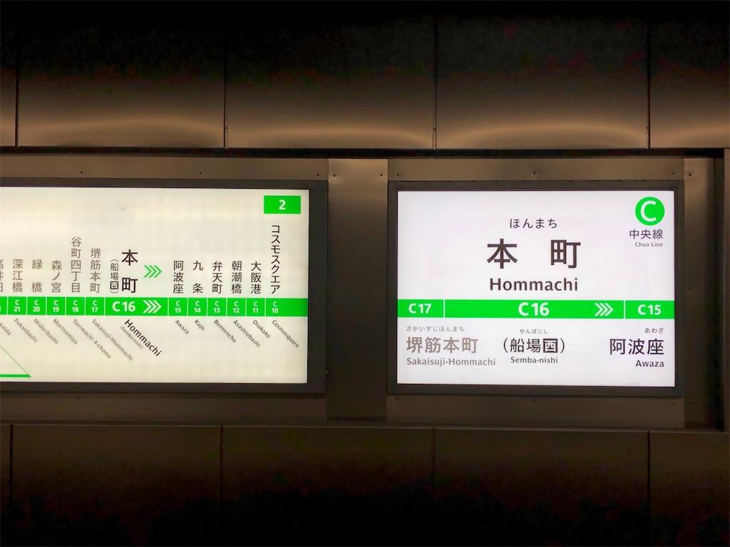 f:id:chakasawa:20201007191441j:image