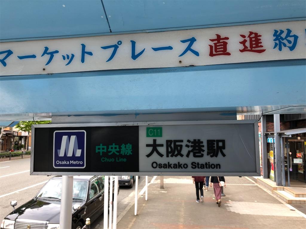 f:id:chakasawa:20201007191743j:image