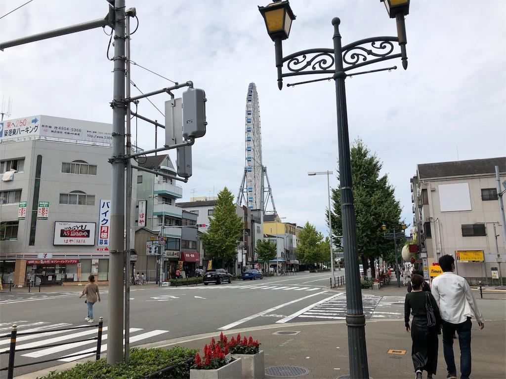 f:id:chakasawa:20201007192030j:image