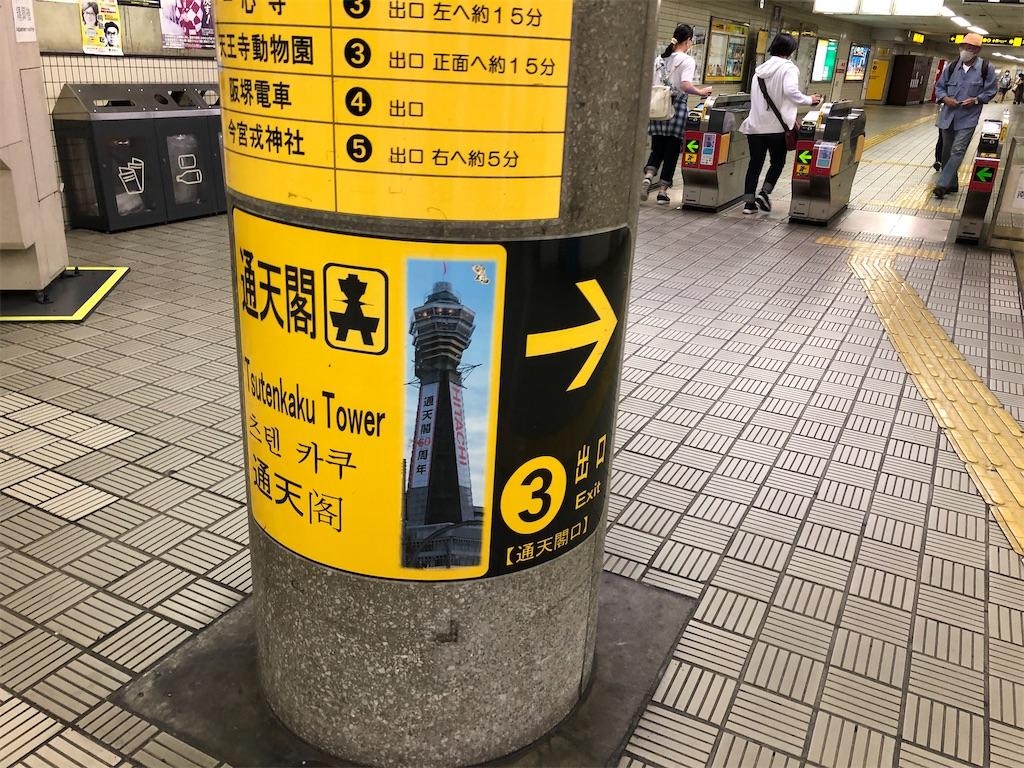 f:id:chakasawa:20201007193625j:image