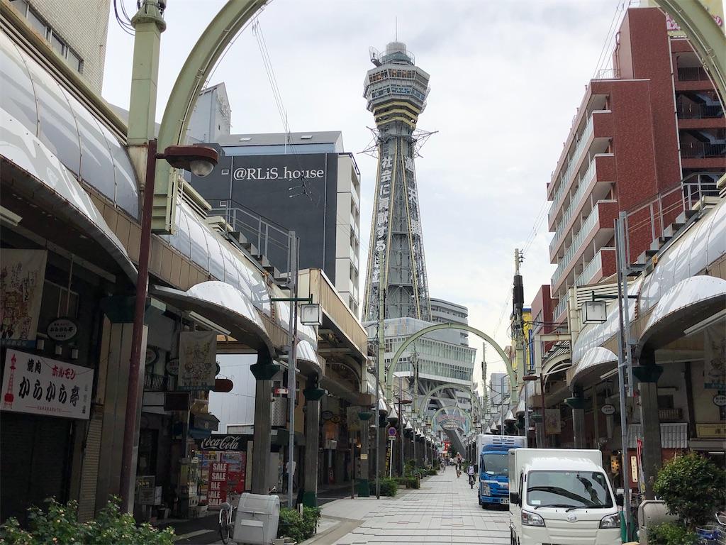 f:id:chakasawa:20201007193741j:image