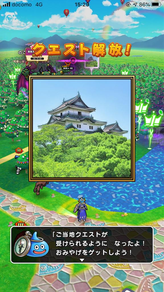 f:id:chakasawa:20201008233518p:image