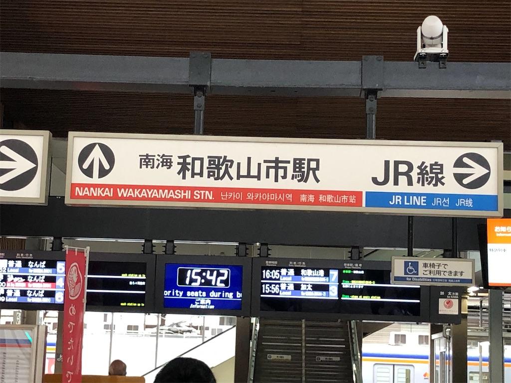 f:id:chakasawa:20201008233703j:image