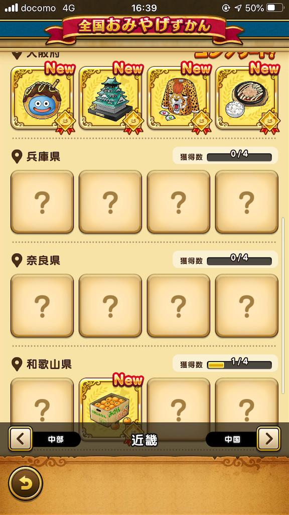f:id:chakasawa:20201009081927p:image