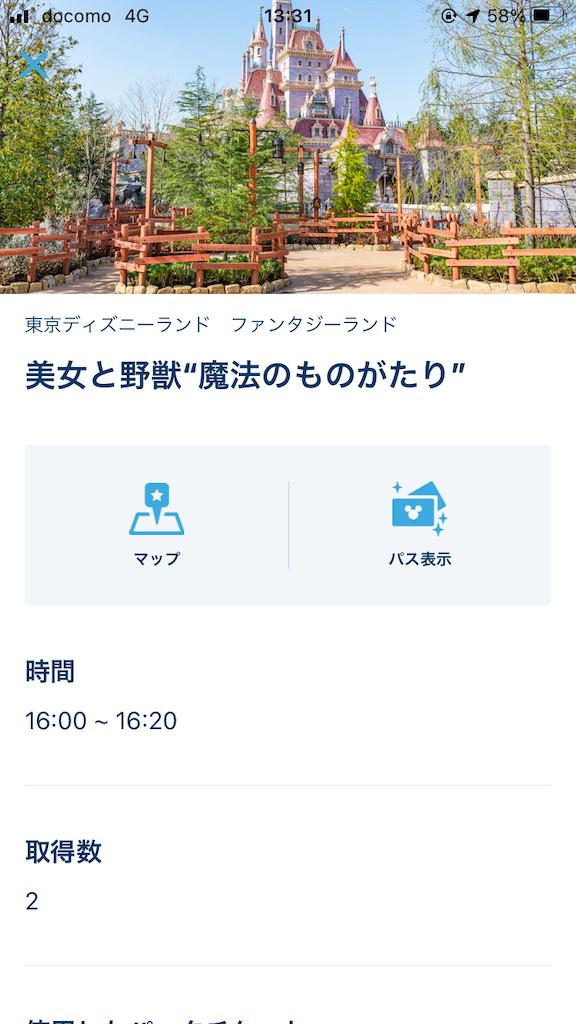 f:id:chakasawa:20201225190743p:image
