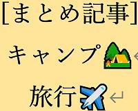 f:id:chakasawa:20201229150203p:plain