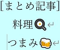 f:id:chakasawa:20201229151030p:plain