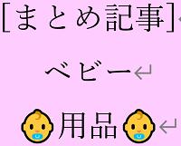 f:id:chakasawa:20201231150752p:plain