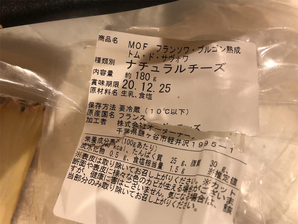 f:id:chakasawa:20210102143136j:image