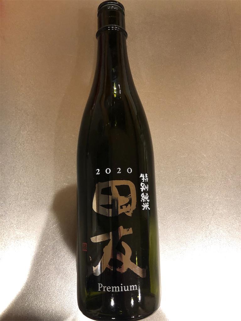 f:id:chakasawa:20210102151133j:image