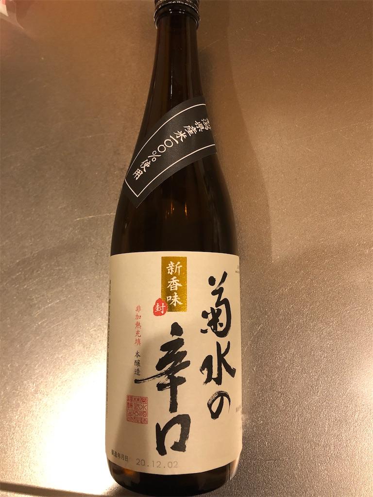 f:id:chakasawa:20210103140205j:image
