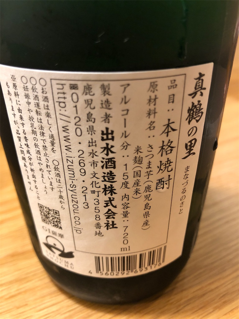 f:id:chakasawa:20210103141916j:image