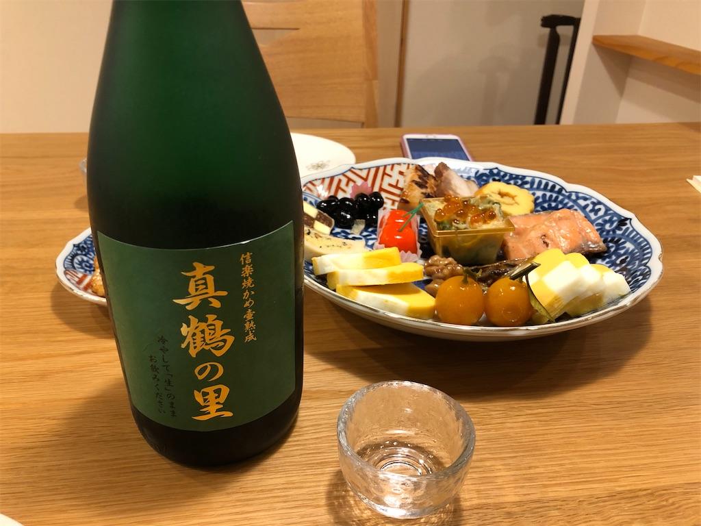 f:id:chakasawa:20210103142124j:image