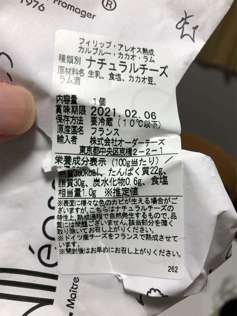f:id:chakasawa:20210211143239j:image