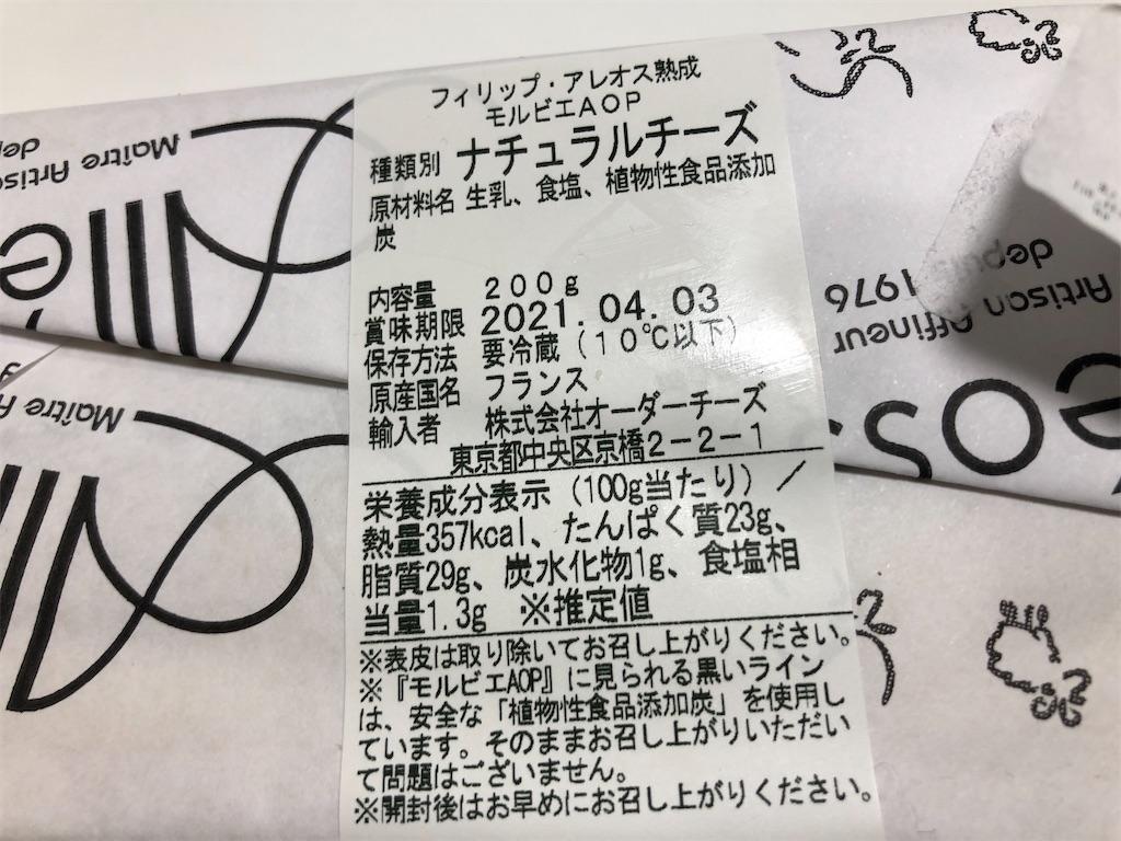 f:id:chakasawa:20210324083105j:image