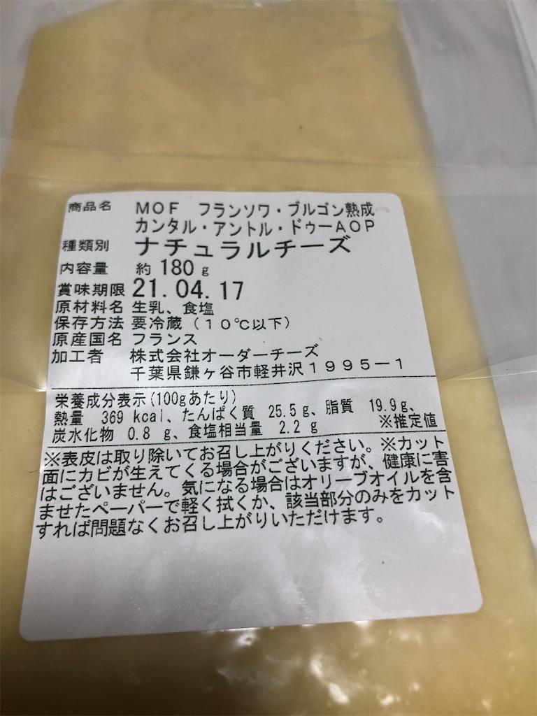 f:id:chakasawa:20210324083607j:image
