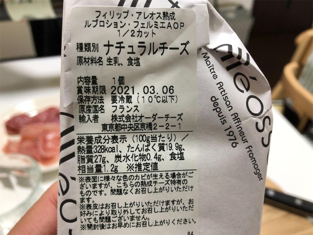 f:id:chakasawa:20210324084112j:image
