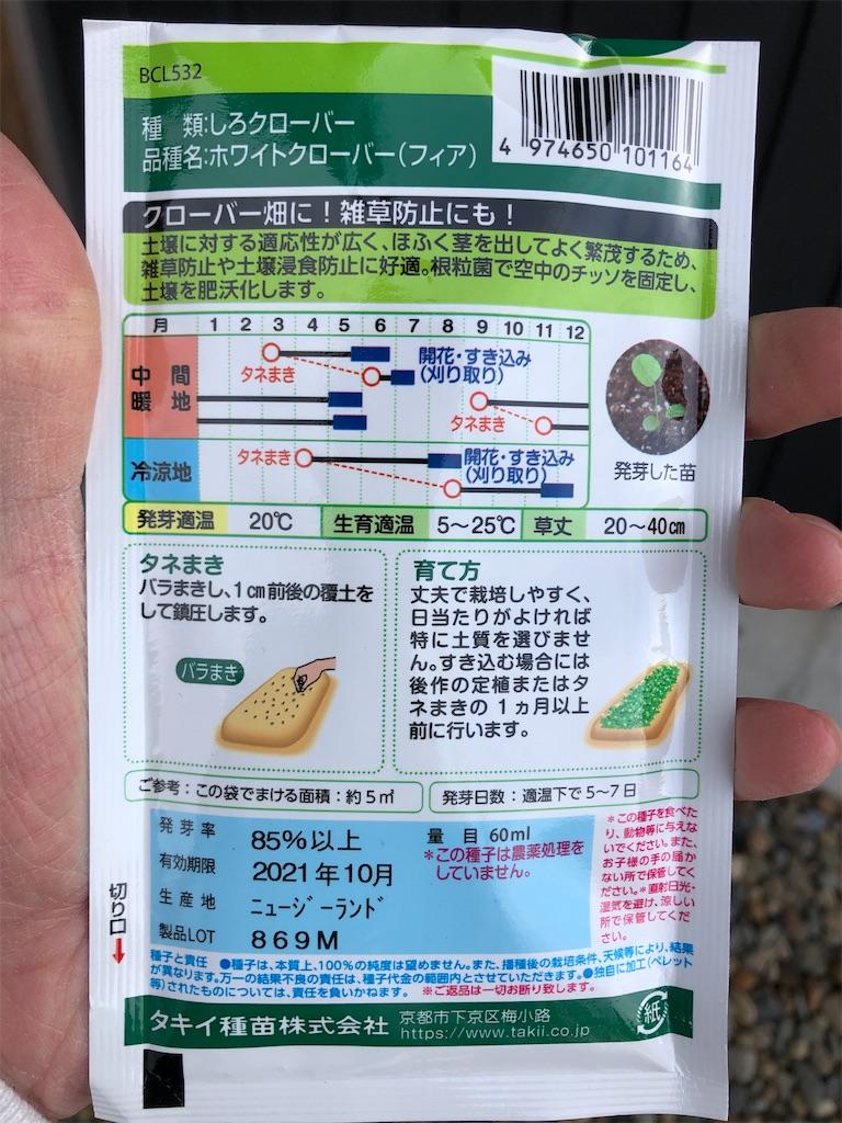 f:id:chakasawa:20210325082509j:image
