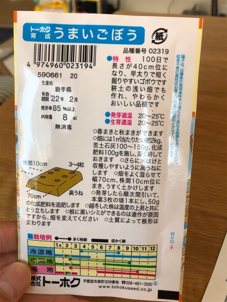 f:id:chakasawa:20210403145045j:image