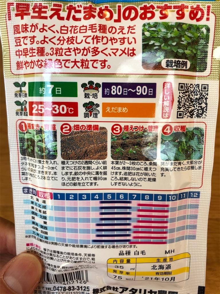 f:id:chakasawa:20210403145644j:image