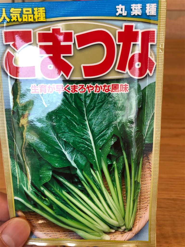 f:id:chakasawa:20210403205911j:image