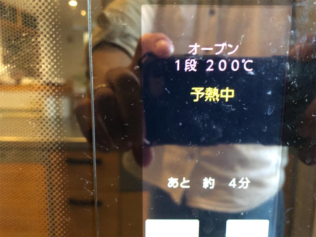 f:id:chakasawa:20210413220501j:image