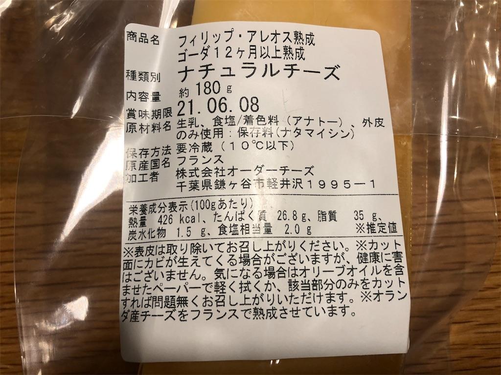 f:id:chakasawa:20210425145158j:image