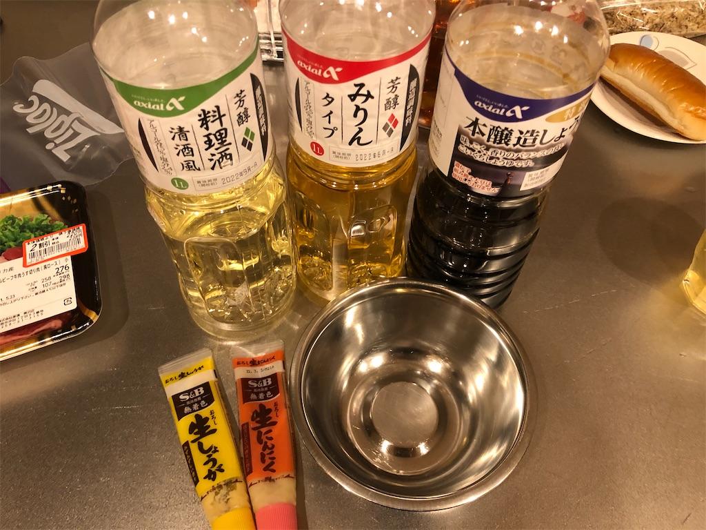 f:id:chakasawa:20210523133435j:image