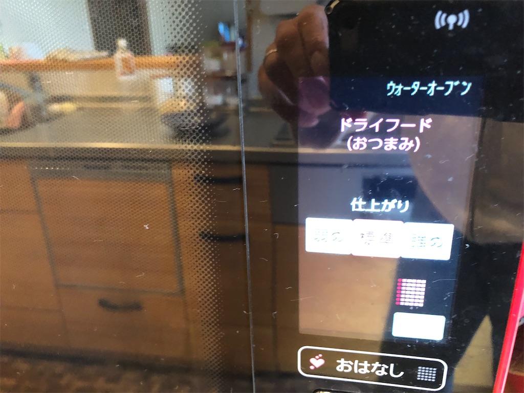 f:id:chakasawa:20210526122943j:image