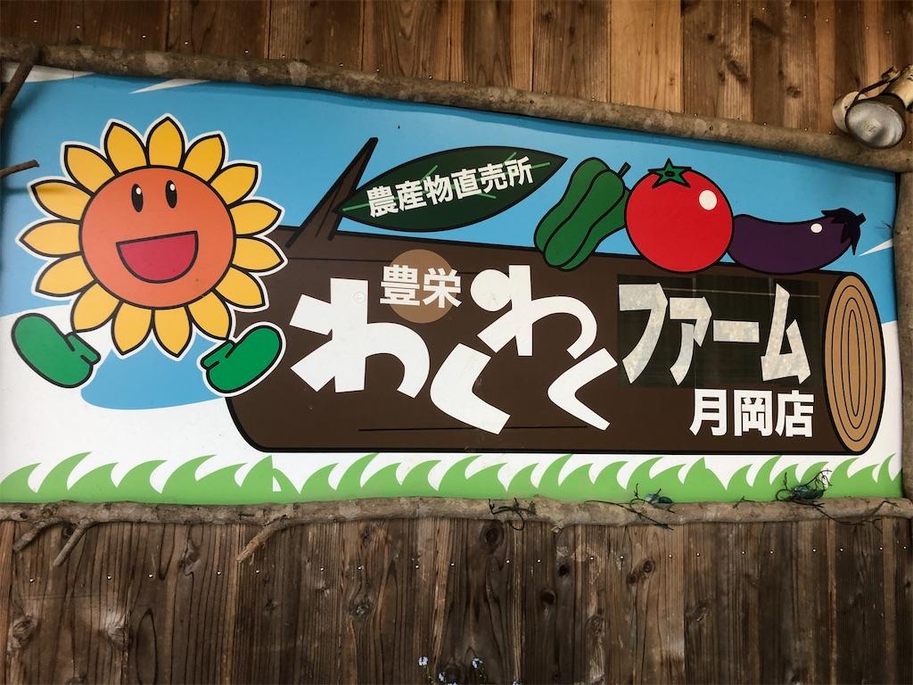 f:id:chakasawa:20210526123911j:image