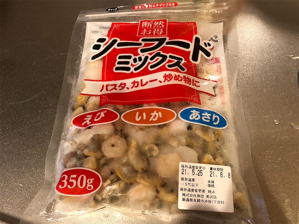 f:id:chakasawa:20210529200043j:image