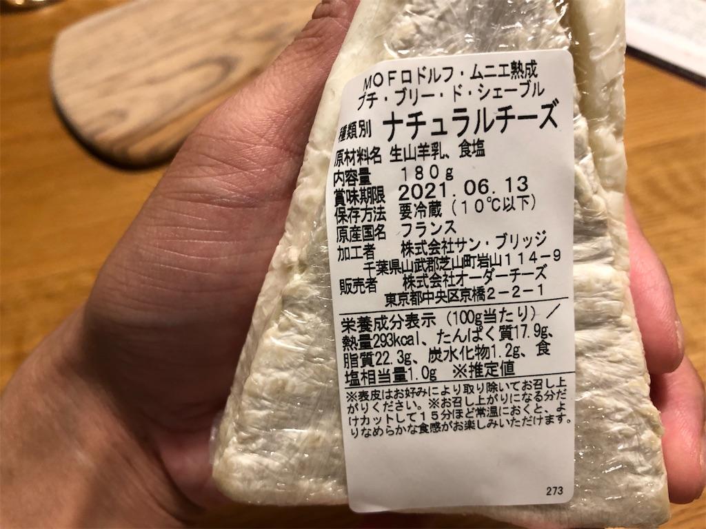 f:id:chakasawa:20210605143550j:image