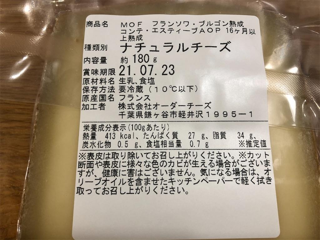 f:id:chakasawa:20210605144059j:image