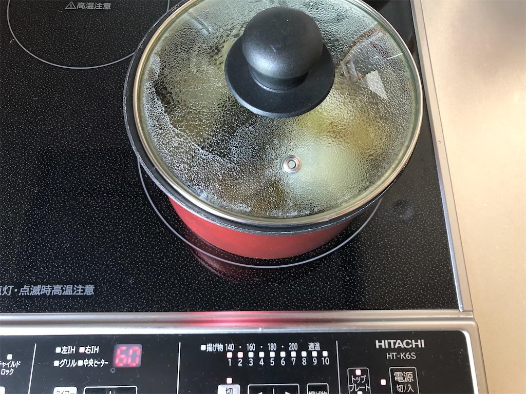 f:id:chakasawa:20210701183842j:image