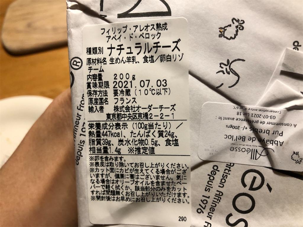 f:id:chakasawa:20210812165826j:image