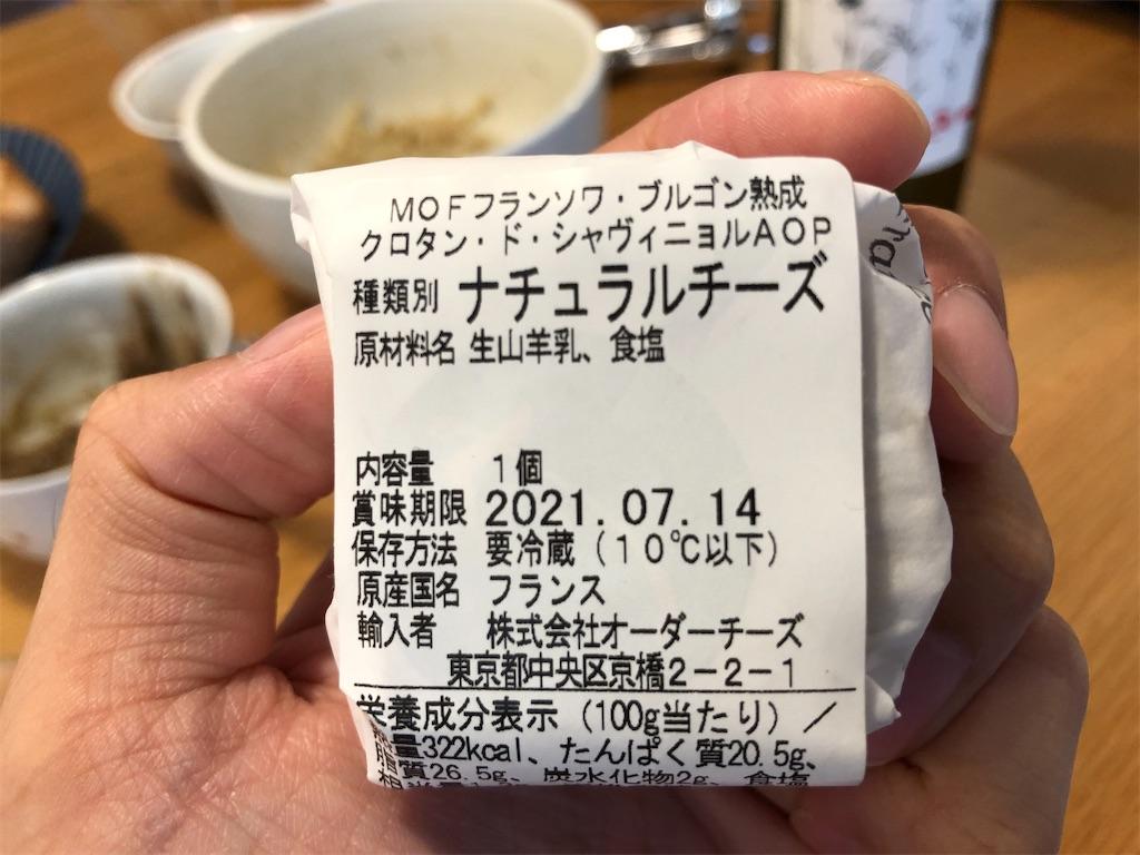 f:id:chakasawa:20210812165936j:image
