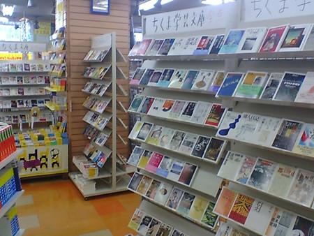 f:id:chakichaki:20060721095437j:image