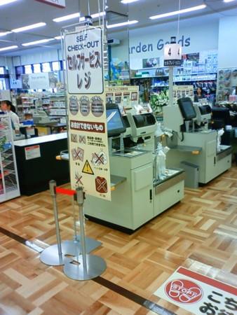 f:id:chakichaki:20081101125500j:image