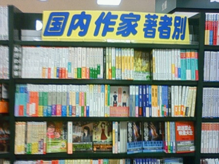 f:id:chakichaki:20090725112300j:image