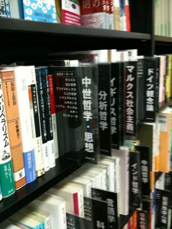 f:id:chakichaki:20091006111537j:image