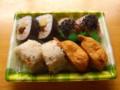 [FOOD]季節のおこわ助六【桜えびおこわ・赤飯】