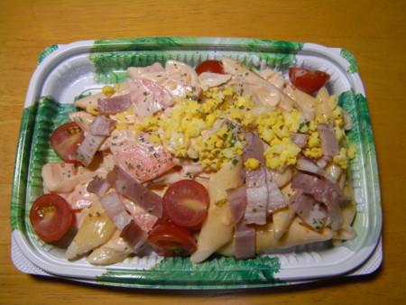 トマトとクリームペンネのサラダ 434kcal