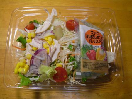 コーンと蒸し鶏のおろし玉葱サラダ 76kcal
