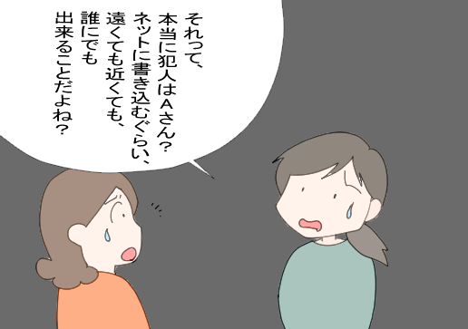 f:id:chako33:20210603002347j:plain