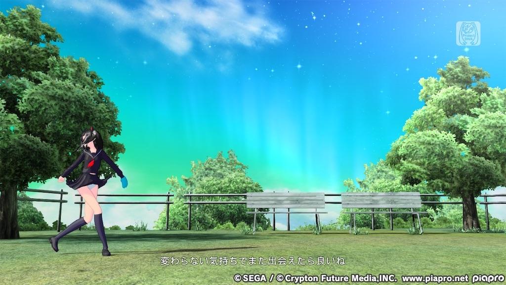 f:id:chakochi:20200222111426j:image
