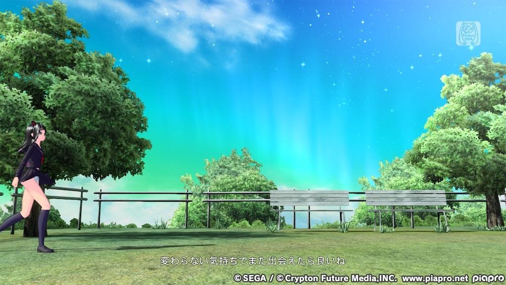 f:id:chakochi:20200222111432j:image