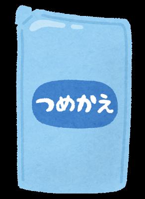 f:id:chakuma2017:20180109114718p:plain