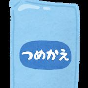 f:id:chakuma2017:20180528143924p:plain